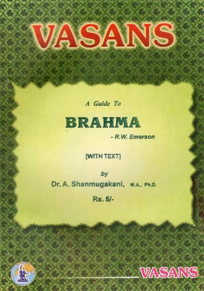 emerson poem brahma